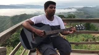 Cover of Obosthan by Eather at Megh Machang, Sajek Valley