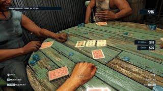 """Far Cry 3 Серия 5 """"Играем в покер"""""""