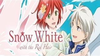 赤髪の白雪姫(22)