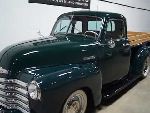 1952 5 window restored chevy pickup youtube for 1952 chevy pickup 5 window