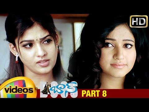 Boss I Love You Telugu Full Movie | Nagarjuna | Nayanthara | Shriya | Sunil | Part 8 | Mango Videos