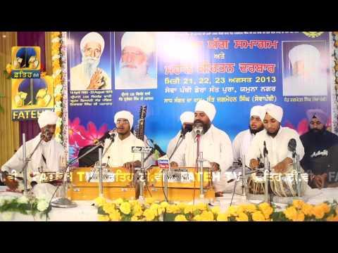 Fateh Tv | Yamuna Nagar  | Lorinda Sajan Mera | HD