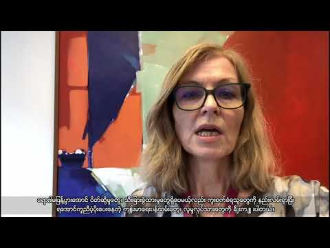 Ambassador of Norway to Myanmar's messages for the elimination of sexual violence in conflict