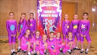 Фильм о Детской школе искусств № 1 г Надыма ДШИ № 1 г. Надыма