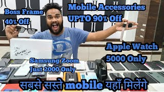 Apple Watch Start 5000 Only and 4G Phones at Cheapest Prices and Accessories upto 90% Off | JJ