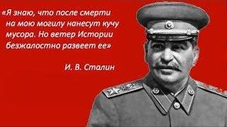 Потери СССР в Великой Отечественной войне