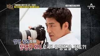 배우 지진희, 모델보다 잘생긴 사진작가로 유명했다는데...