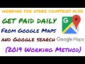 earn daily from google maps and google search in telugu 2019 best and genuine method