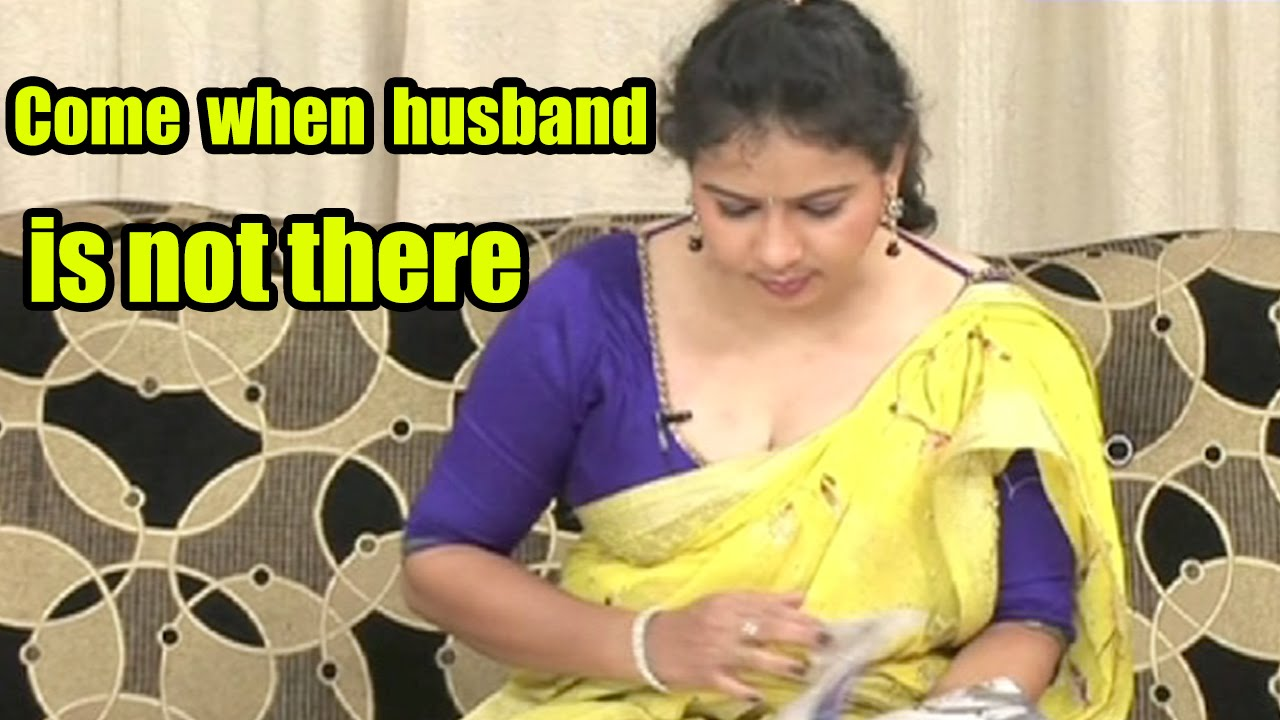 When husband is not home