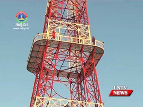 Lao NEWS on LNTV: Oudomxay radio, television transmitters officially opens.1/12/2016