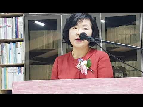 (제12회 산귀래 문학상 시상식) 문학상 수상한 윤혜숙 선생의 답사