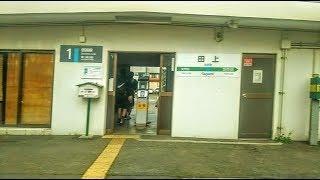 【JR信越本線】新津~羽生田間、左側車窓  Niitsu  Hanyuda