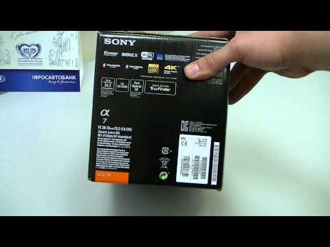Обзор Sony A7 / Alpha 7 Kit. Распаковка \ Unboxing. Veryvery.ru
