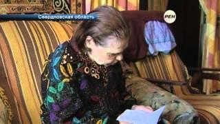 Пенсионерка вышла замуж за молодого заключенного