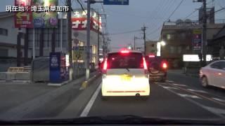 都道を走る:東京都道・埼玉県道49号 足立越谷線[2015年3月]