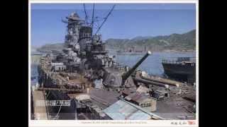 大日本帝国 軍艦集
