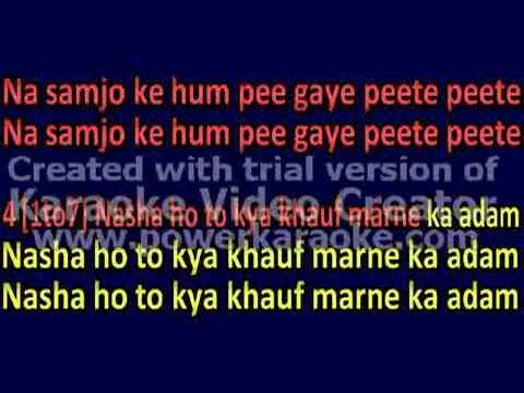 Na samjho ke hum pee gaye Pankaj Udhas Karaoke with lyrics