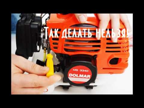 Видео Ремонт триммеров бензиновых