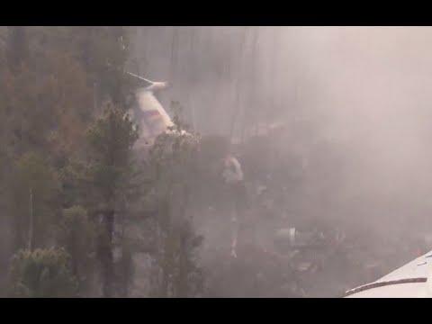 Aerial footage: Russian IL-76 plane crash site in Siberia
