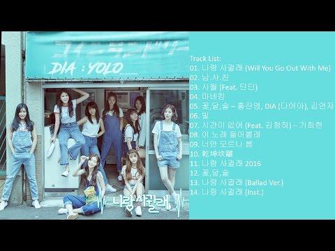 [Full Album] DIA – YOLO