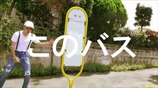 【糸満ラップ】HIGH BRAND thumbnail
