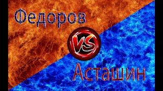 Фёдоров и Асташин. Малое видное по 2008 году и моложе. Турнир по настольному теннису.