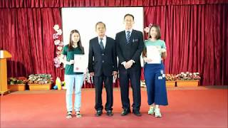 Montaj Sempena Hari Anugerah dan Mesyuarat Agong PIBG 2018 SMK Seri Keledang