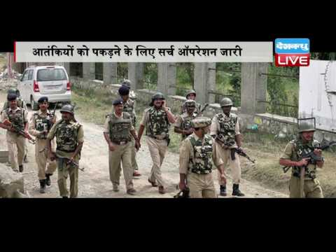 DB LIVE | 17 OCT 2016 | Militants decamp with five rifles in Anantnag