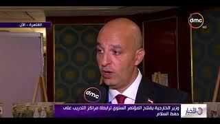 الأخبار- السفير أحمد سويلم