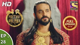 Prithvi Vallabh - Full Episode - Ep 28 - 29th April, 2018