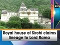 Royal house of Sirohi claims lineage to Lord Rama