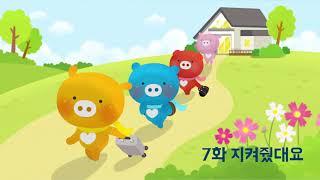 [신협 7대 포용금융] 극장B 4,7화