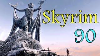 SKYRIM - Незабываемая ночка