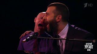 Иван Ургант и Дмитрий Хрусталёв пародируют песню «Звезда родилась» церемонии «Оскар».