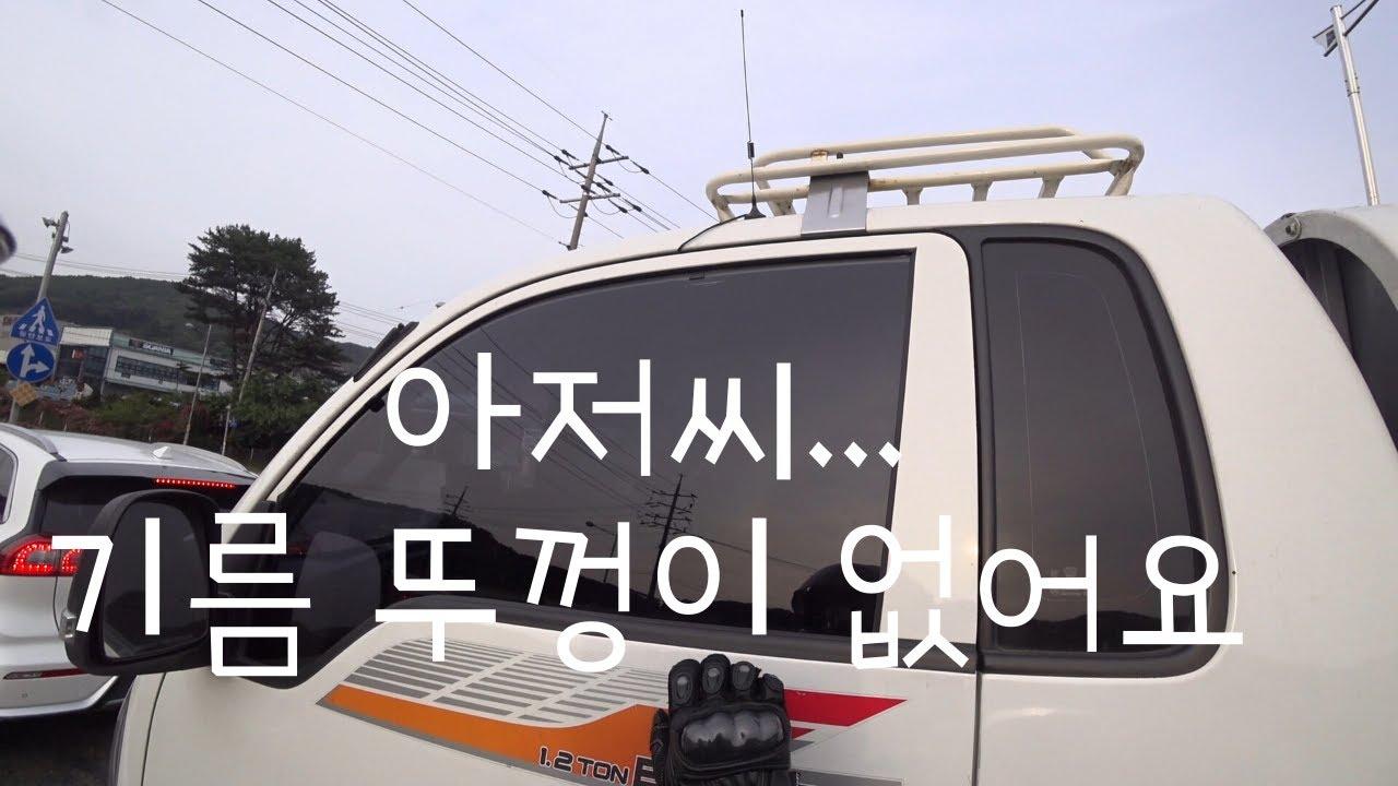 18 .라이딩 중 기름 토하는 트럭이 있다? SUZUKI GSX R-125