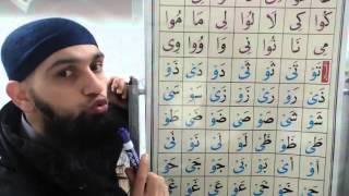 Nuraniyah - Leen (Weak Madd) - Imam Raza
