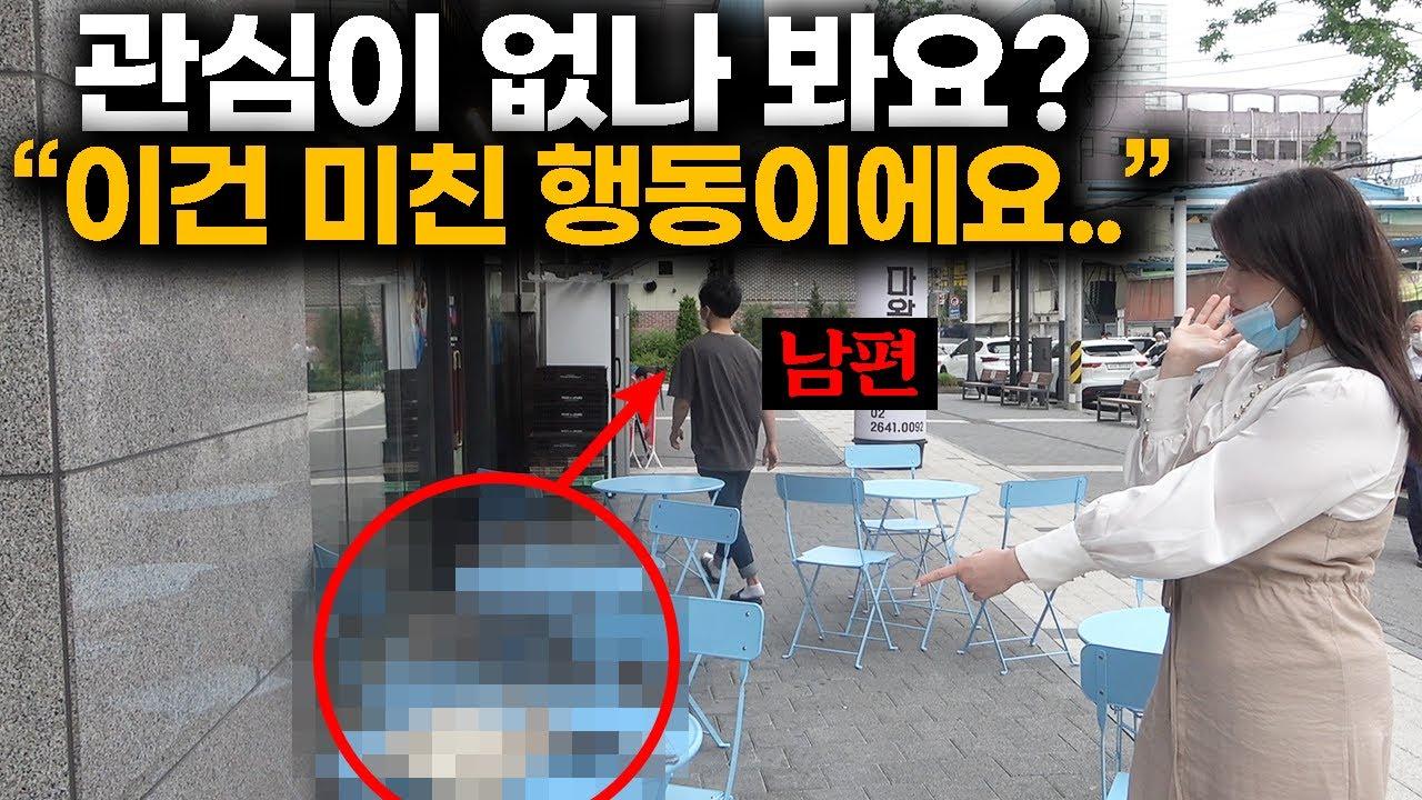 러시아 미녀가 한국인남편과 카페에 갔다가 충격받은 이유 TOP3