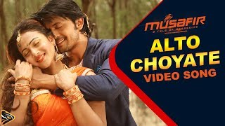 Alto Choyate - Imran   Musafir (2017)   Full Video Song   Arifin Shuvoo   Marjan Jenifa