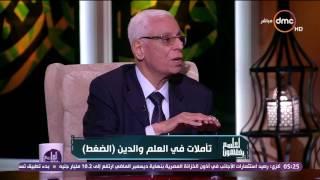لعلهم يفقهون - د. حسام موافي يروي معجزة نبوية عن إرتفاع ضغط الدم وعلاقته بالسجود