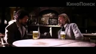 Джанго освобожденный / Django Unchained (2013) трейлер, trailer