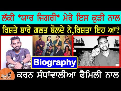 Lucky Karan Sandhawalia Biography (Yaar Jigri Kasuti Degree) | Family | Struggle Story | Interview