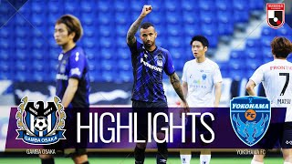 ガンバ大阪vs横浜FC J1リーグ 第17節