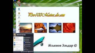 Изменение языка в Photoshope.mp4(В этом видео уроке мы поговорим об изменении языка в Adobe Photoshop. Многие не раз сталкивались с чтением уроков,в..., 2011-06-18T10:23:55.000Z)