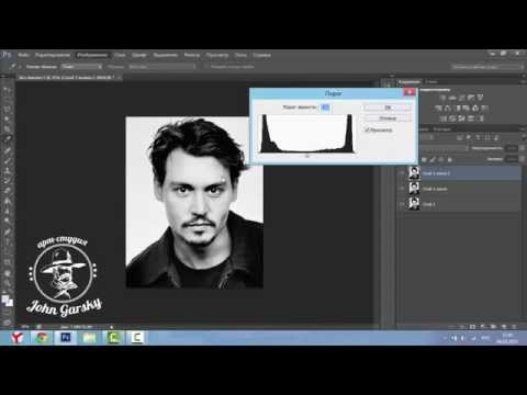 ПОП-АРТ портрет по фото. Джонни Депп. Видео-урок по созданию в Фотошоп