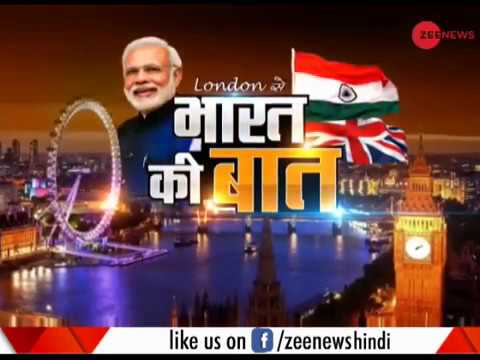 All you need to know about PM Narendra Modi's London visit