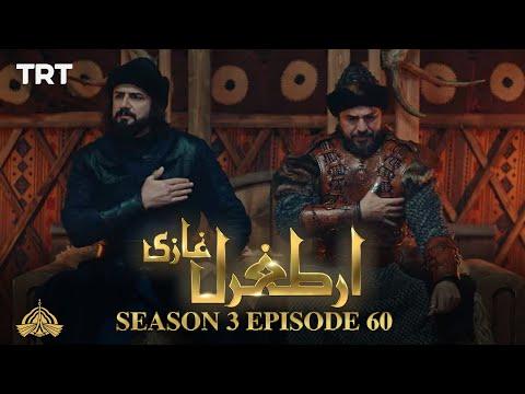 Ertugrul Ghazi Urdu | Episode 60| Season 3