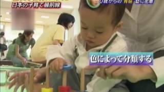 http://kubotanouken.com/ くぼたのうけん 0歳からの育児教育.