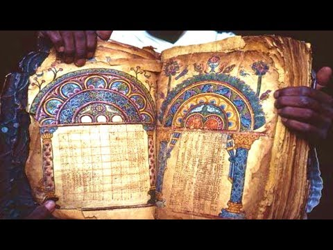 The World's Earliest Known Gospel Book On Earth Is In An Ethiopian Monastery
