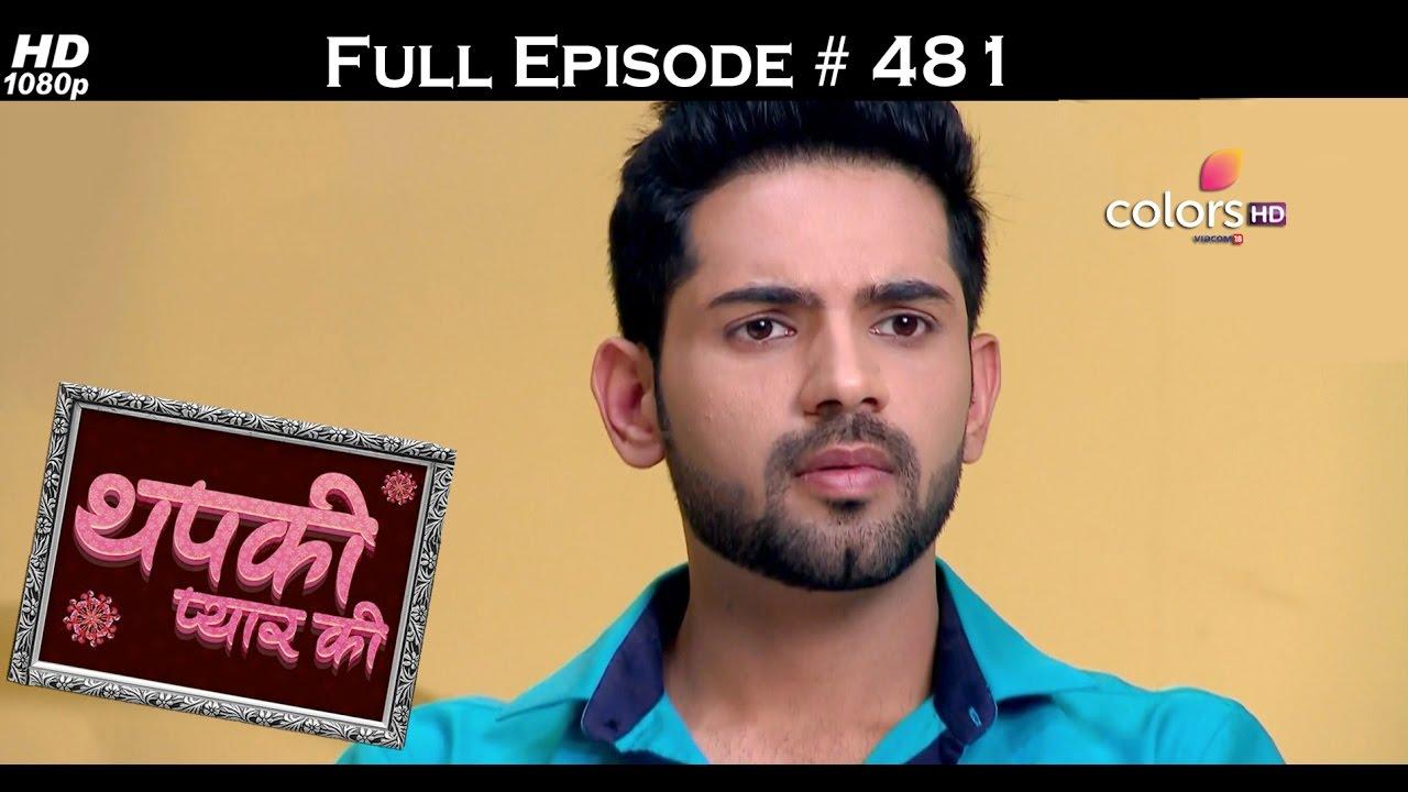 Thapki Pyar Ki - 6th November 2016 - थपकी प्यार की - Full Episode HD