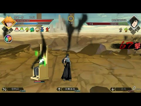 Rematch! Dangai Ichigo vs Aizen! - Bleach Death Awakening